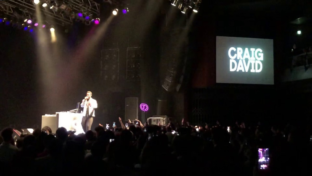 Craig David Presents Ts5 Booking Agency | Craig David Presents Ts5 Event Booking